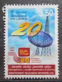 Poštovní známka Srí Lanka 1999 Nezávislá televize, 20. výročí Mi# 1210