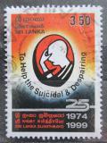 Poštovní známka Srí Lanka 1999 Sri Lanka Sumithrayo, 25 výročí Mi# 1211