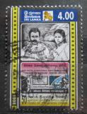 Poštovní známka Srí Lanka 1999 Kino, 50. výročí Mi# 1214