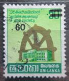 Poštovní známka Srí Lanka 1983 Spravedlivá společnost přetisk Mi# A 646 II Kat 7.50€