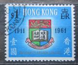 Poštovní známka Hongkong 1961 Univerzita Hongkong, 50. výročí Mi# 192