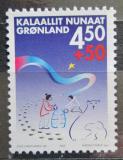 Poštovní známka Grónsko 2002 Projekt pro děti z problémových rodin Mi# 378