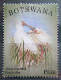 Poštovní známka Botswana 2014 Kolpík africký Mi# 979