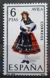 Poštovní známka Španělsko 1967 Lidový kroj Avila Mi# 1689
