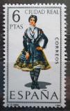 Poštovní známka Španělsko 1968 Lidový kroj Ciudad Real Mi# 1734