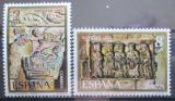 Poštovní známky Španělsko 1973 Vánoce, umění Mi# 2057-58