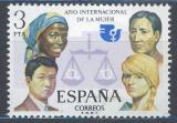 Poštovní známka Španělsko 1975 Mezinárodní rok žen Mi# 2156