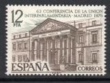 Poštovní známka Španělsko 1976 Budova parlamentu, Madrid Mi# 2252