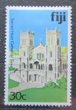 Poštovní známka Fidži 1979 Kostel, Suva Mi# 409