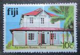 Poštovní známka Fidži 1979 Návštěvnické centrum, Suva Mi# 404