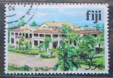 Poštovní známka Fidži 1980 Hotel, Suva Mi# 410