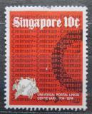 Poštovní známka Singapur 1974 UPU, 100. výročí Mi# 215