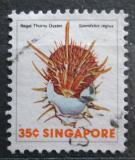 Poštovní známka Singapur 1977 Spondylus regius Mi# 272