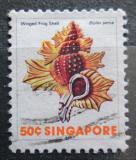 Poštovní známka Singapur 1977 Biblex perca Mi# 273