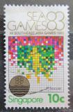 Poštovní známka Singapur 1983 Jihoasijské hry, fotbal Mi# 422