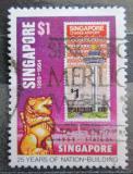 Poštovní známka Singapur 1984 Autonomie, 25. výročí Mi# 452