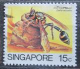 Poštovní známka Singapur 1985 Delta arcuata Mi# 465