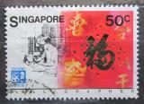 Poštovní známka Singapur 1986 EXPO Vancouver Mi# 502