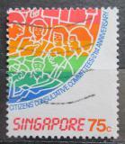 Poštovní známka Singapur 1986 CCC, 21. výročí Mi# 516