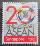 Poštovní známka Singapur 1987 ASEAN, 20. výročí Mi# 523