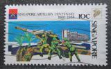 Poštovní známka Singapur 1988 Dělostřelectvo, 100. výročí Mi# 546