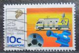Poštovní známka Singapur 1988 Televize v Singapuru, 25. výročí Mi# 553