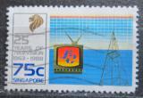 Poštovní známka Singapur 1988 Televize v Singapuru, 25. výročí Mi# 555