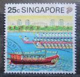 Poštovní známka Singapur 1990 Lodě Mi# 601