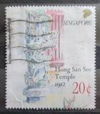 Poštovní známka Singapur 1991 Chrám Hong-San-See Mi# 619