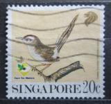 Poštovní známka Singapur 1991 Krejčiřík obecný Mi# 636
