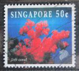 Poštovní známka Singapur 1994 Laločník Mi# 716