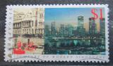 Poštovní známka Singapur 1994 Výstava SINGPEX Mi# 740