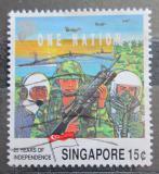 Poštovní známka Singapur 1990 Nezávislost, 25. výročí Mi# 607