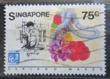 Poštovní známka Singapur 1986 EXPO Vancouver Mi# 503