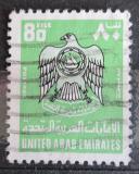 Poštovní známka SAE 1977 Státní znak Mi# 85