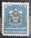 Poštovní známka SAE 1977 Státní znak Mi# 90