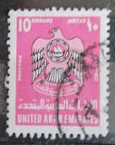 Poštovní známka SAE 1977 Státní znak Mi# 92 Kat 12€