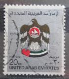 Poštovní známka SAE 1982 Státní znak Mi# 147 Kat 11€