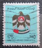 Poštovní známka SAE 1984 Státní znak Mi# 178