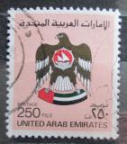 Poštovní známka SAE 1984 Státní znak Mi# 179
