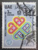 Poštovní známka SAE 1983 Světový rok komunikace Mi# 167