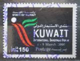 Poštovní známka Kuvajt 2000 Mezinárodní investiční fórum Mi# 1647