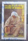 Poštovní známka Kuvajt 1998 Výrobce kotlů Mi# 1594