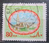 Poštovní známka Kuvajt 1981 Palác Sief Mi# 902