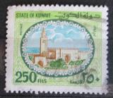Poštovní známka Kuvajt 1981 Palác Sief Mi# 908