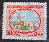 Poštovní známka Kuvajt 1981 Palác Sief Mi# 909