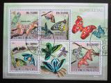 Poštovní známky Svatý Tomáš 2009 Motýli Mi# 4108-11 Kat 12€