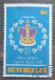 Poštovní známka Seychely 1977 Královská koruna Mi# 388