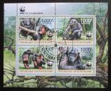 Poštovní známky SAR 2012 Šimpanzi, WWF Mi# 3682-85 Kat 19€