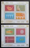 Poštovní známky Srbsko 2005 Evropa CEPT Mi# Block 59-60 Kat 15€
